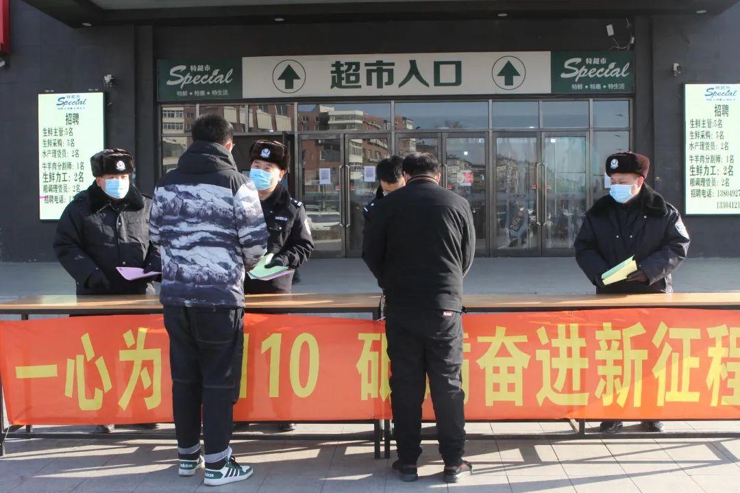 【110宣传日】砥砺奋进新征程