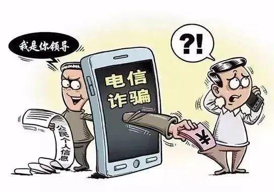 鞍山公安春节期间反诈预警提示