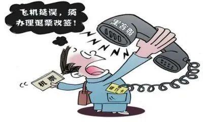 """【反电诈在行动】端午佳节,熟知这些诈骗手段很""""粽""""要!"""