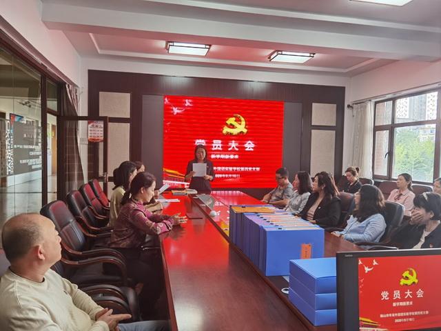 華外第四黨支部當日活動支部書記向黨員提出新學期新要求_調整大小.jpg