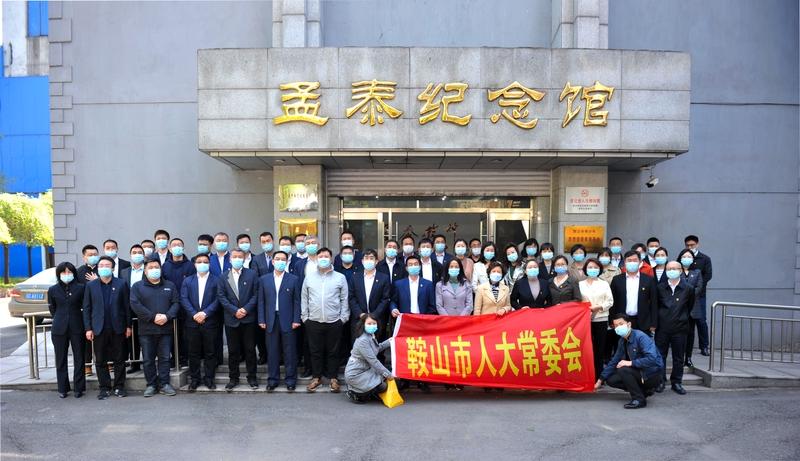 06.0425-市人大常委会组织机关党员干部参观孟泰纪念馆.jpg