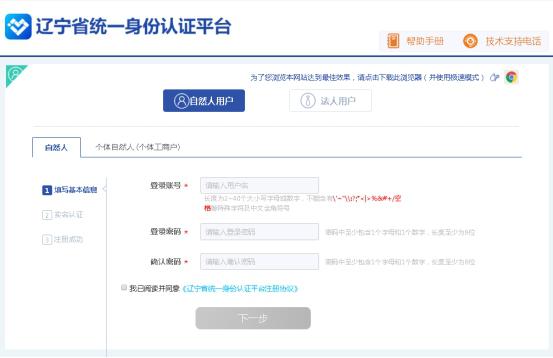 C:UsersAdministratorDesktop\u56fe片2.png