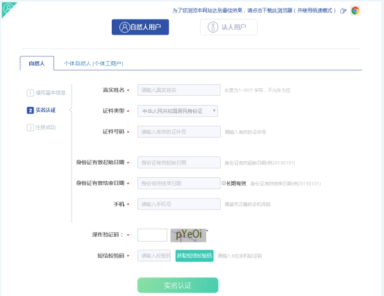 C:UsersAdministratorDesktop\u56fe片3.png