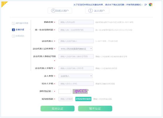 C:UsersAdministratorDesktop\u56fe片5.png