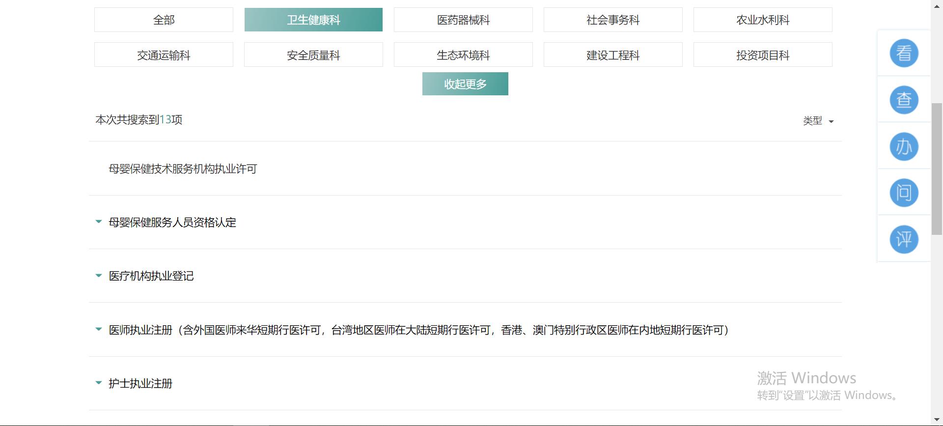 C:UsersAdministratorDesktop\u56fe片10.png