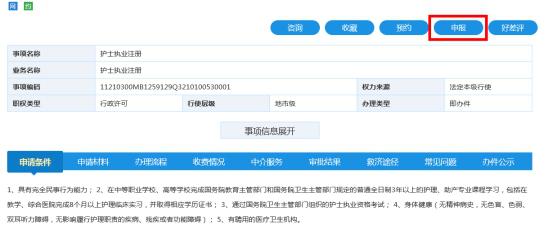 C:UsersAdministratorDesktop\u56fe片11.png