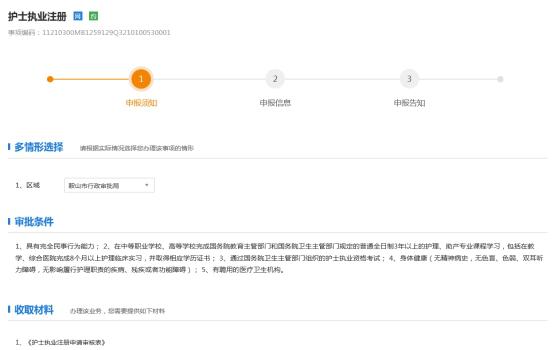 C:UsersAdministratorDesktop\u56fe片12.png