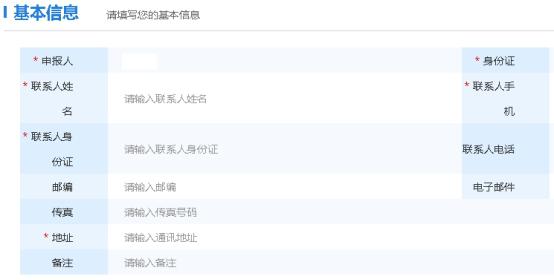 C:UsersAdministratorDesktop\u56fe片13.png