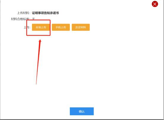 C:UsersAdministratorDesktop\u56fe片15.png