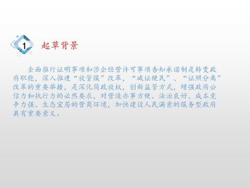 C:UsersAdministratorDesktop\u65b0建文件夹 (5)\u89e3读_页面_2.jpg