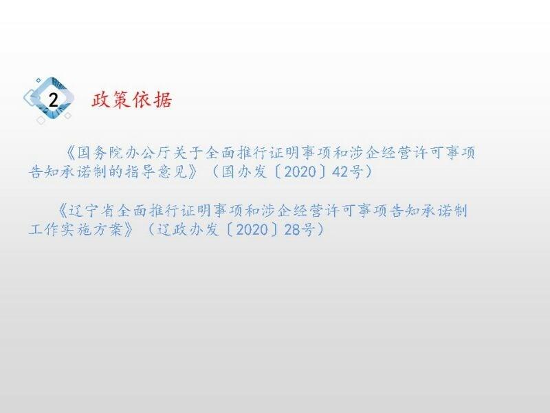 C:UsersAdministratorDesktop\u65b0建文件夹 (5)\u89e3读_页面_3.jpg