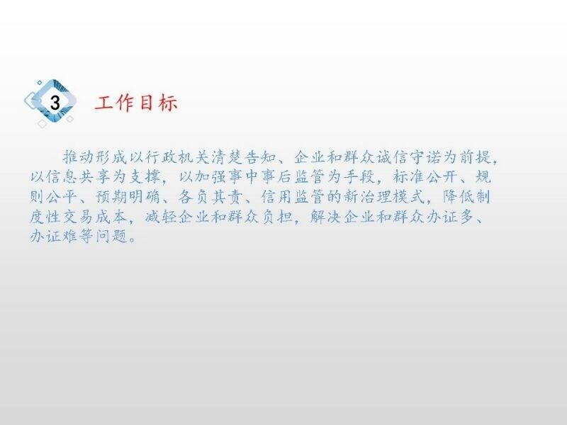 C:UsersAdministratorDesktop\u65b0建文件夹 (5)\u89e3读_页面_4.jpg
