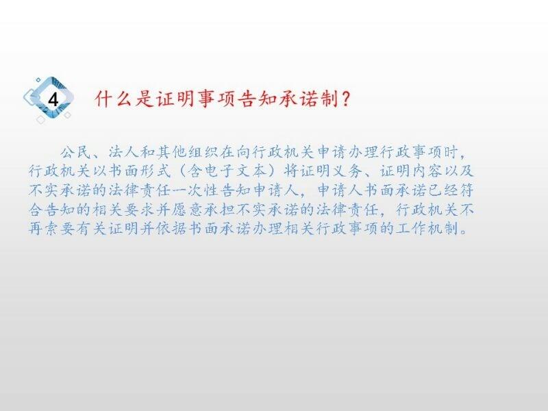 C:UsersAdministratorDesktop\u65b0建文件夹 (5)\u89e3读_页面_5.jpg