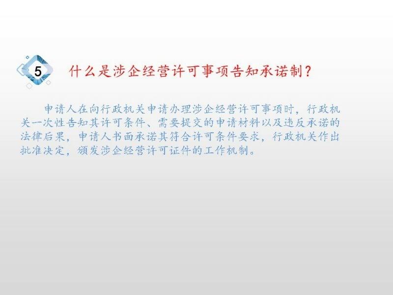 C:UsersAdministratorDesktop\u65b0建文件夹 (5)\u89e3读_页面_6.jpg