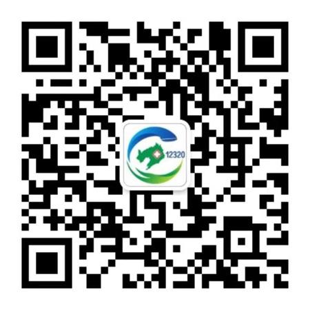 erweima2020-1-31.jpg