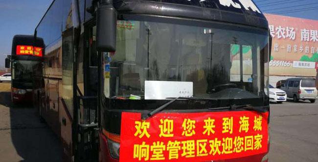 http://www.88tea.com.cn/dushuxuexi/71969.html