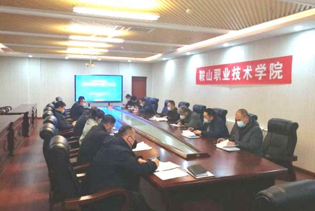 http://www.as0898.com/anshanjingji/23548.html