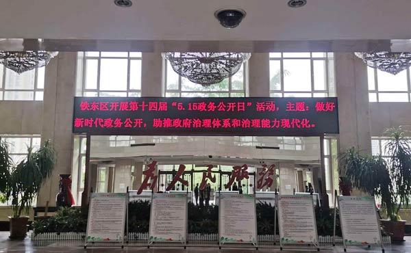 http://www.as0898.com/shishangchaoliu/28954.html