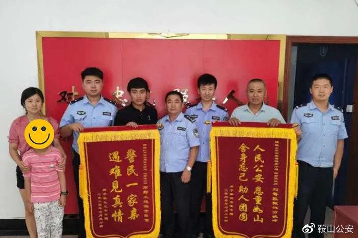 http://www.as0898.com/anshanjingji/35318.html
