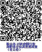 微信图片_20200910154440.jpg