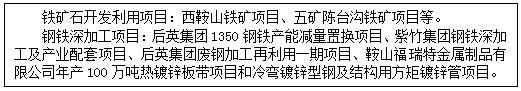 微信图片_20210524134853.png