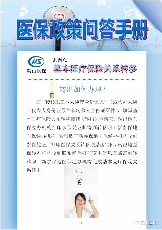 微信图片_20200923103049.jpg
