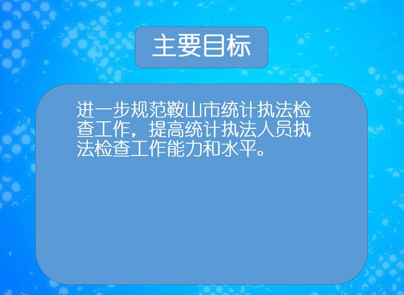 C:UsersAdministratorDesktop号-1.png
