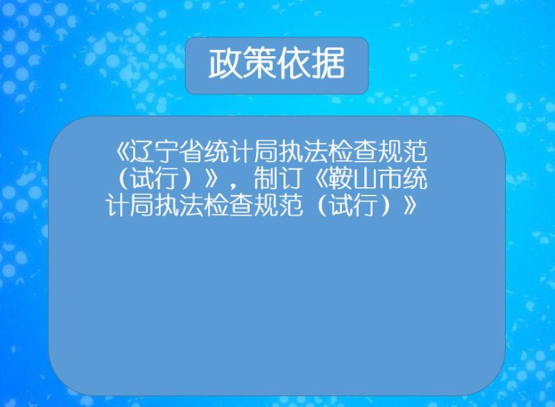 C:UsersAdministratorDesktop号-2.png