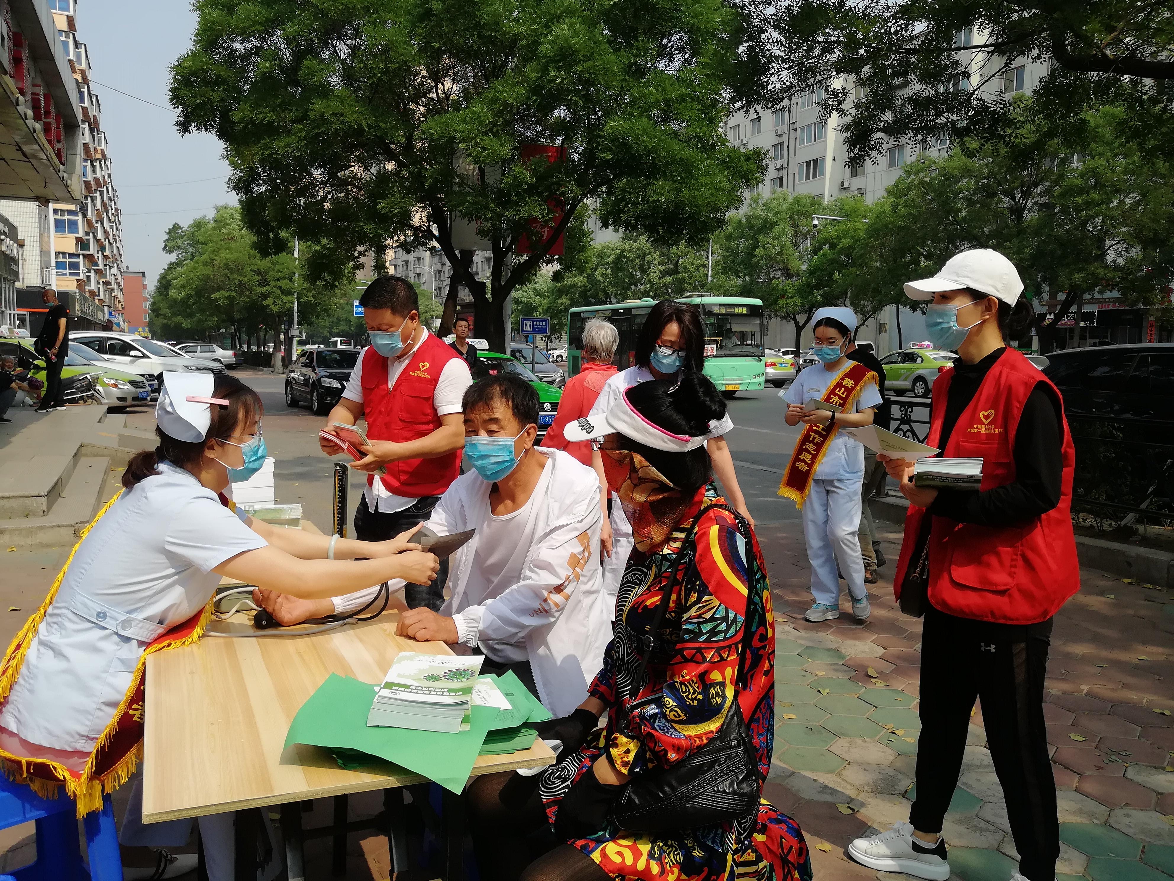 中国医科大学附属第一医院志愿者为市民测血压并发放人才政策宣传单.jpg