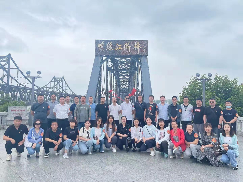 3、6月15日,市卫健委组织党员干部赴丹东参观抗美援朝纪念馆。.jpg